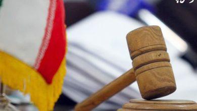 نقض قرار نظارت قضایی منع اشتغال وکیل دادگستری از انجام حرفه وکالت