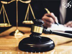 معاون بازرسی دادگستری استان تهران خواستار اجرایی شدن بخشنامه تکریم وکلای دادگستری شد