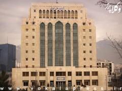 افتتاح موزه حقوق ایران