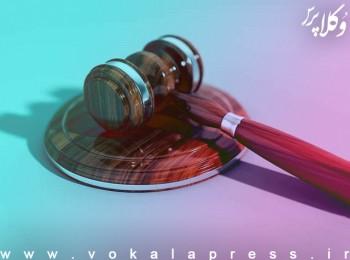 نمونه رأی مجازات نقدی وکیل دادگستری به جرم فرار مالیاتی؛ مغایرت تمبر ابطال شده با مبلغ دریافتی