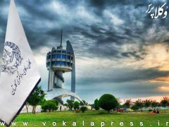 غلامرضا اتحادیه رییس کانون وکلای گلستان شد