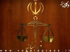 تغییر ساعت کاری دادگاه ها و ادارات قوه قضاییه در مرداد ماه