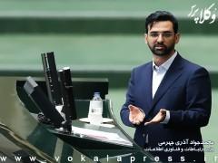 وزیر ارتباطات: شکایت دستگاههای امنیتی از تلگرام منجر به مسدود شدن آن شد