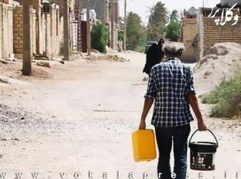 بیانیه کانون وکلای ایلام در خصوص بحران کم آبی در استانهای خوزستان و سیستان و بلوچستان