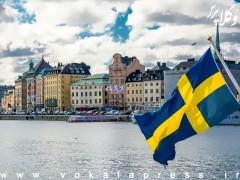 اجرای قانون جدید مهاجرتی در سوئد و سخت تر شدن اعطای اقامت دائم در این کشور