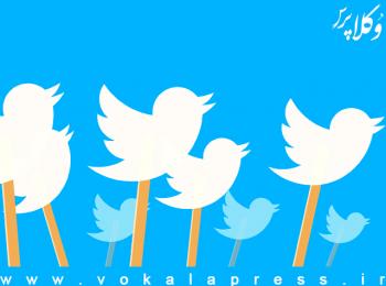 واکنش توییتری وکلای دادگستری به پیشروی طالبان در افغانستان