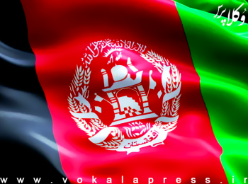 قانون اساسی افغانستان مصوب 14 جدی 1382 خورشیدی