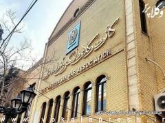 اعتراض به نتایج انتخابات؛ علت تاخیر آغاز به فعالیت هیأت مدیره جدید کانون وکلای آذربایجان شرقی