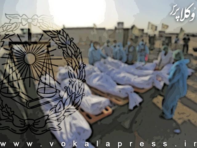 رییس کانون وکلای مرکز: بیش از ۲۰۰ نفر از وکلا را در اثر ابتلا به کرونا از دست دادهایم