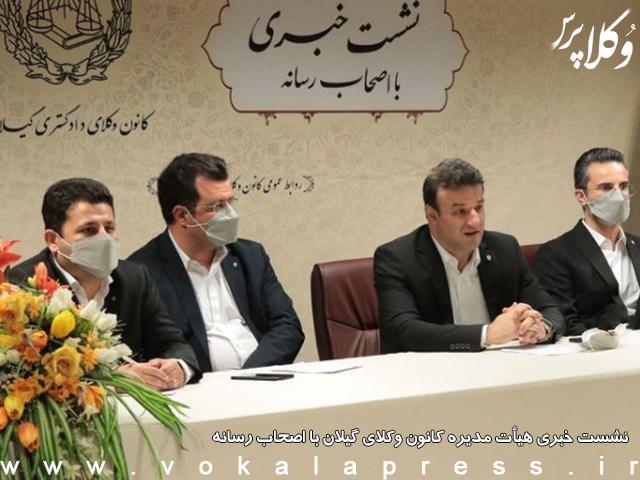 نهاد وکالت در طرحهای مجلس شورای اسلامی مورد غضب است