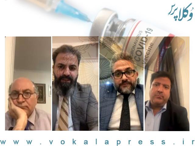 بررسی چالشهای صندوق حمایت در تهیه واکسن برای وکلای دادگستری در لایو اینستاگرامی