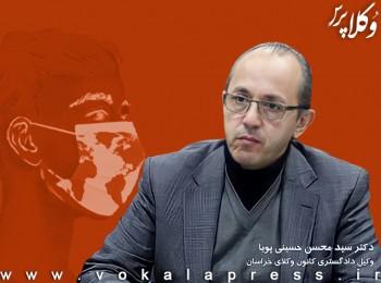 عضو سابق شورای شهر مشهد عذرخواهی و کنارهگیری مخبر و نمکی را خواستار شد