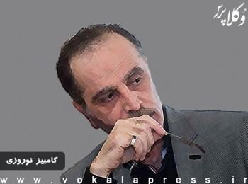 کامبیز نوروزی : اقدام روبیکا جنبه عمومی دارد و دادستان میتواند وارد موضوع شود