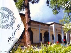 رییس کانون وکلای ایلام: حدود ۲۵ درصد از وکلای استان پروانه فعالیت خود را تودیع کردهاند