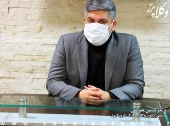 واکنش رییس کانون وکلای البرز به طرح تسهیل صدور مجوزهای کسب و کار