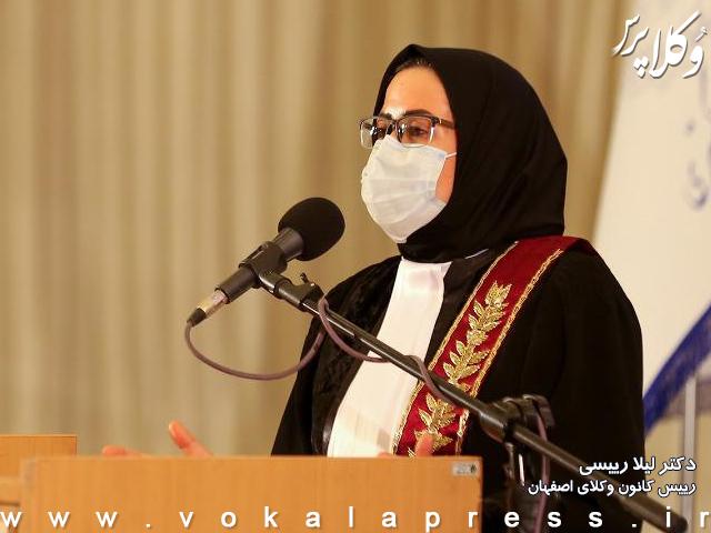 توضیحات رییس کانون وکلای اصفهان در خصوص لغو عضویت وکیل سیامک اکبری