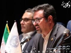 جلیل مالکی: مواد ۴ تا ۶ طرح تسهیل مجوز کسبوکار به کمیسیون حقوقیمجلس ارجاع شود