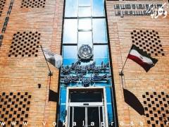 اعلام لغو عضویت وکیل سیامک اکبری از هیأت مدیره کانون وکلای اصفهان و جایگزینی عضو علیالبدل