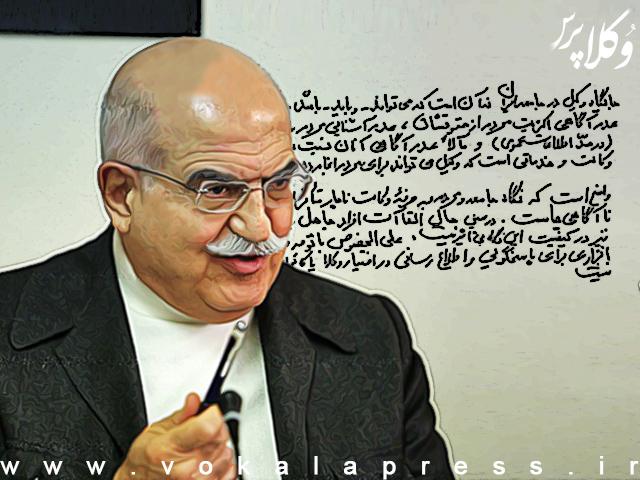 دست خطی که بهمن کشاورز دو ماه پیش از فوت در پاسخ به خبرنگار اختبار و وکلاپرس نوشت+سند