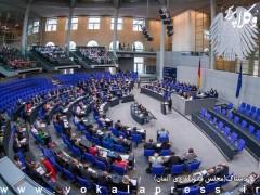 حقوق و مزایای نمایندگان مجلس آلمان به چه میزان است؟