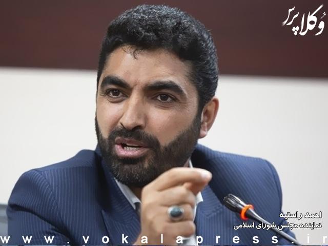 در واکنش به طرح تسهیل مجوزهای کسب و کار: پوشیدن کسوت وکالت توسط بیسوادان جفای به نظام مقدس جمهوری اسلامی است