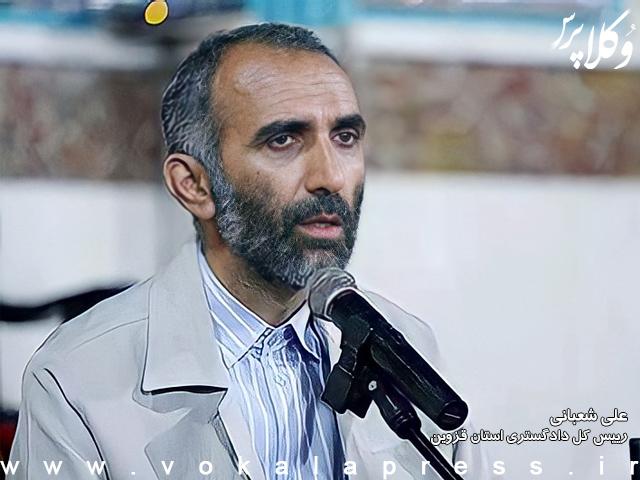 رییس کل دادگستری قزوین: تشکیل کمیته مشترک دادگستری و کانون وکلا ضروری است
