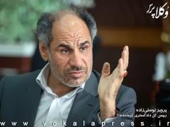 رییس دادگستری کرمانشاه: کانون وکلای دادگستری از ارکان توسعه نظام حقوقی جامعه است