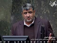 سخنگوی کمیسیون حقوقی مجلس: چرا قوه قضاییه واکنشی به طرح تسهیل صدور مجوز کسبوکار نداشته است؟