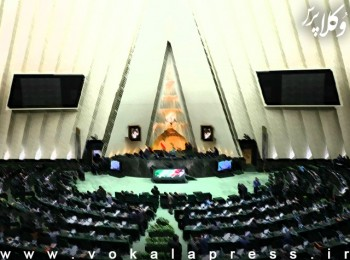 امروز؛ از سر گیری بررسی طرح تسهیل صدور مجوزهای کسب و کار در صحن علنی مجلس