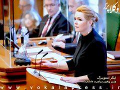 آغاز محاکمه وزیر پیشین مهاجرت دانمارک به اتهام جدا کردن زوج های پناهجو