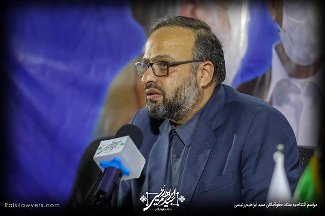 محسن بزرگی رییس ستاد حقوقدانان ستاد انتخاباتی سید ابراهیم رییسی