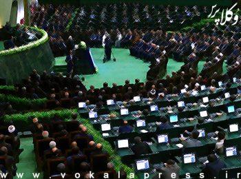 ایراد رییس مجلس به مصوبه اصلاح آییننامه اجرایی ماده (۸) قانون تشکیل صندوق حمایت وکلا و کارگشایان دادگستری