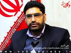 سخنرانی علی آذری در صحن علنی مجلس به عنوان مخالف با طرح تسهیل صدور برخی مجوزهای کسب و کار