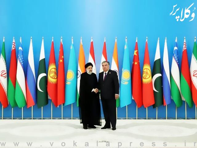 سازمان همکاری شانگهای Shanghai Cooperation Organization