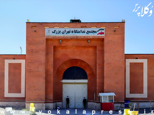 قوه قضاییه فوت شاهین ناصری در زندان را تایید کرد