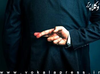 رییس حفاظت دادگستری یزد خبر داد؛ محکومیت قطعی فردی غیروکیل که با پوشش موسسه حقوقی مرتکب جرم میشد