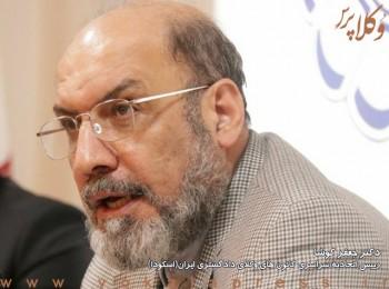 سخنان رییس اسکودا درباره طرح تسهیل صدور مجوز کسبوکار و درخواست آزادی وکلای بازداشتی