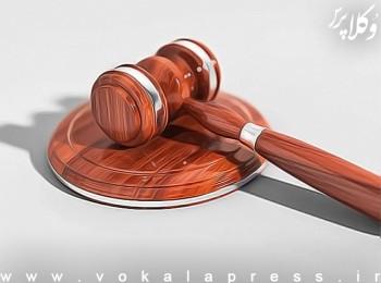 نمونه رأی دادگاه با موضوع استرداد هدایا در روابط زوجین