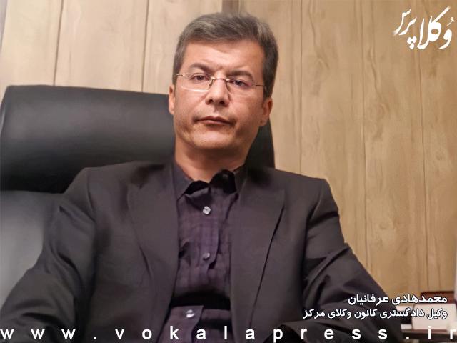 توضیحات وکیل عرفانیان راجع به وکلای بازداشتی