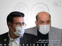 نشست مشترک خبری پیرامون مسائل روز نهاد وکالت