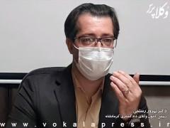 عضو هیأت مدیره کانون وکلای کرمانشاه: فرضیه سرقت درخصوص تعرض به رییس کانون وکلا منتفی است