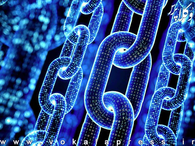 بلاک چین Blockchain