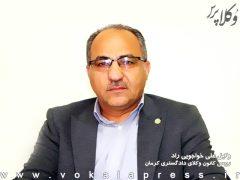 هشدار رییس کانون وکلای کرمان به نمایندگان مجلس درباره افت شدید سطح نمرات پذیرفته شدگان آزمون وکالت